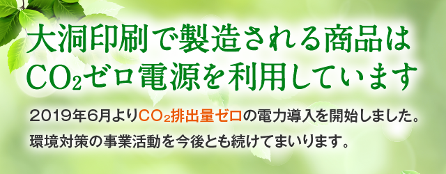 news_co2_top
