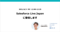 Salesforce Live: Japan